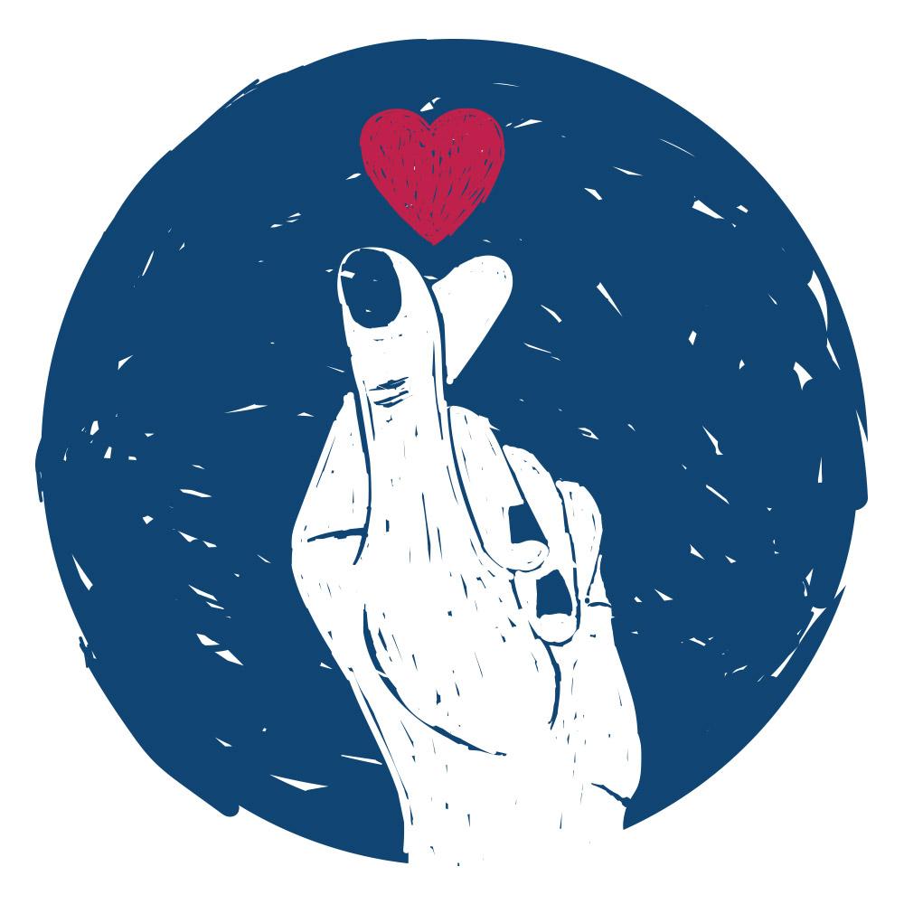 сердце saranghaeyo