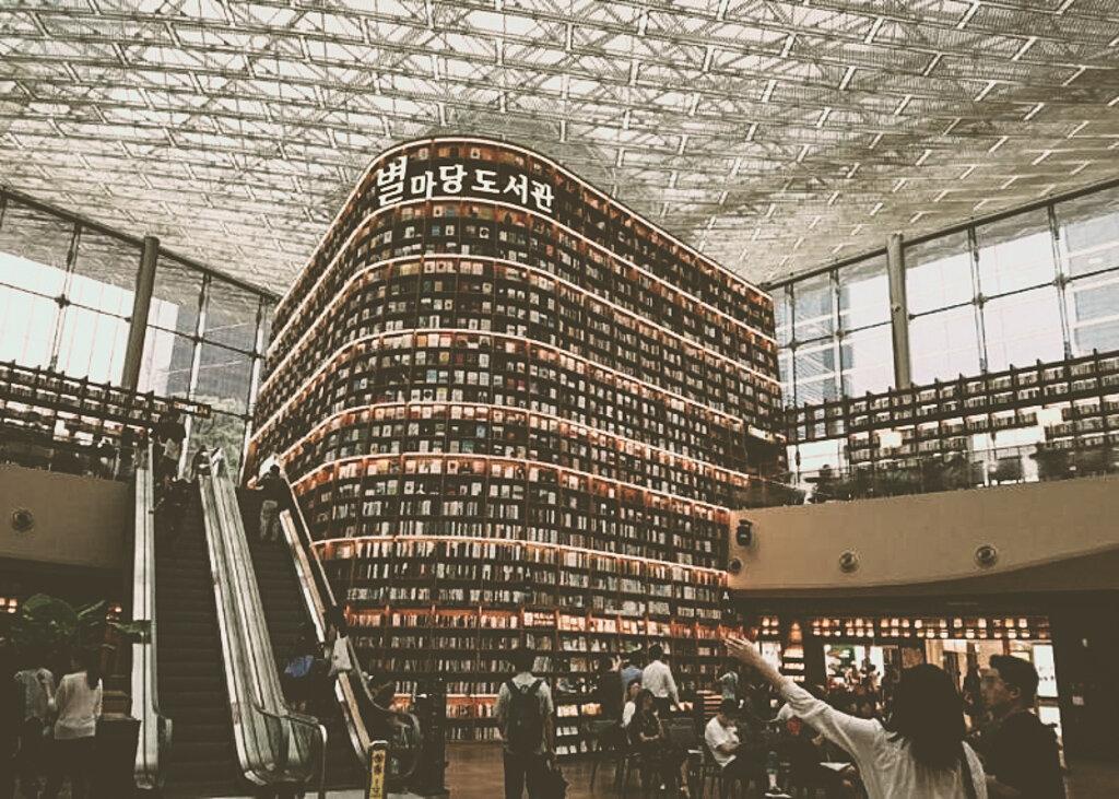 Библиотека Старфилда