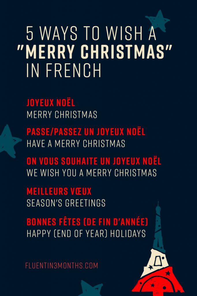 5 способов поздравить с Рождеством по-французски