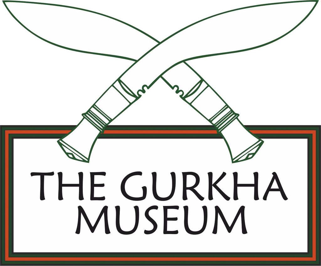 Музей гуркхов, Покхара, Непал
