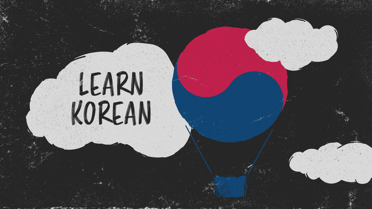 учить корейский