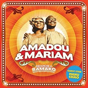 Диманче а Бамако - Амаду и Мариам