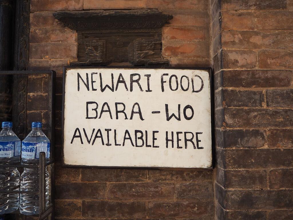Ресторан без названия Бхактапур