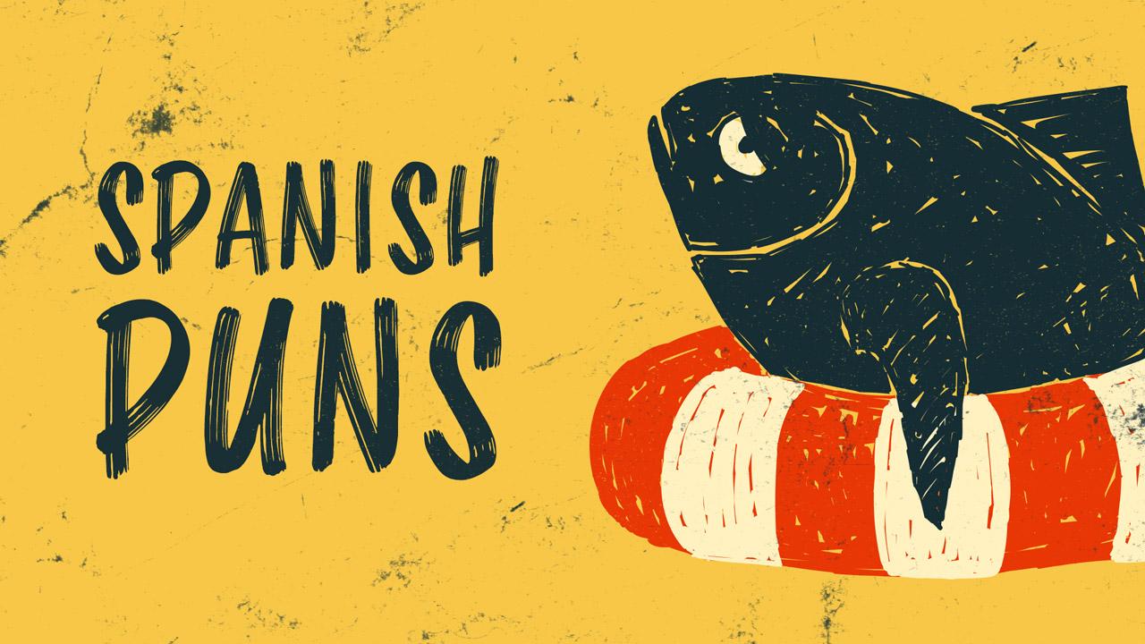 испанские каламбуры