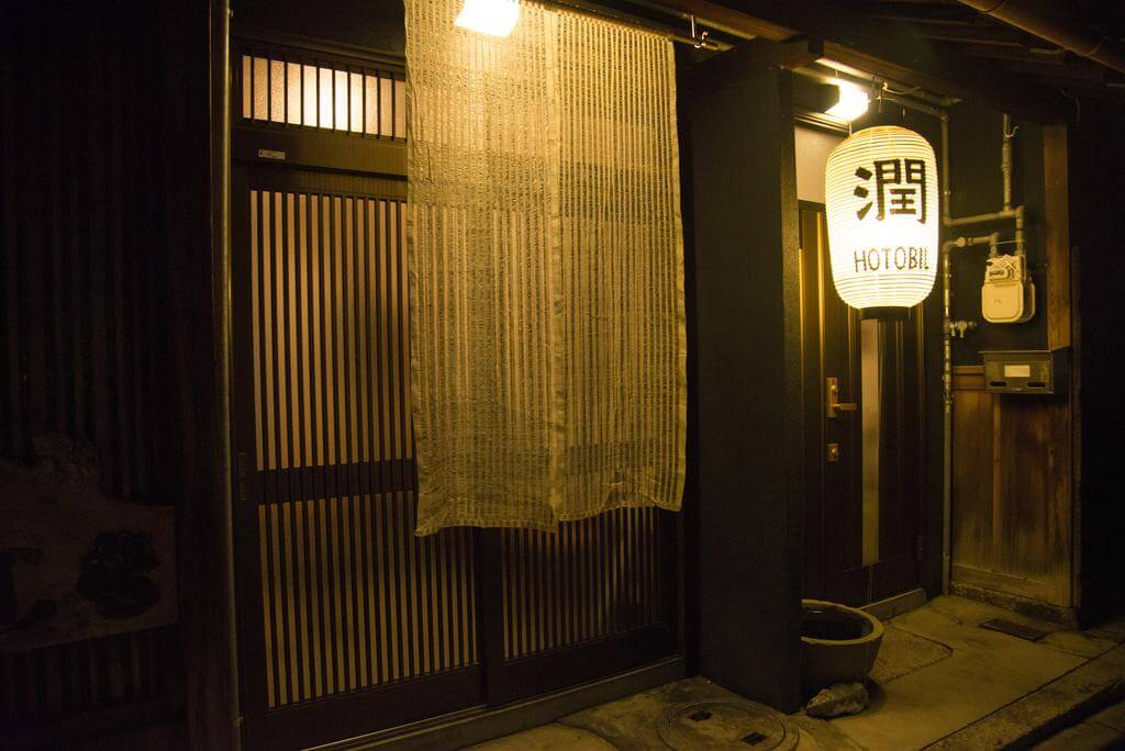 Hotobil Ryokan в Нара, Япония