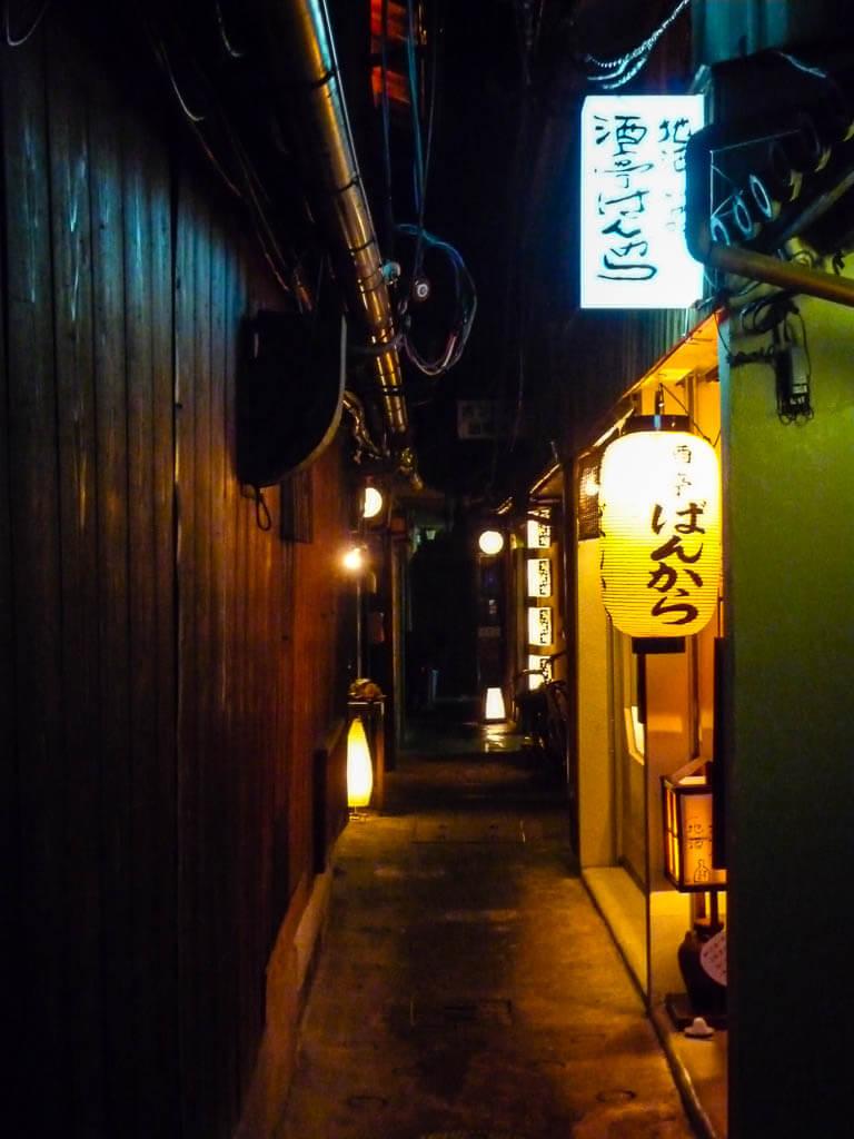 Уютные рестораны в районе Понотчо Гейша Киото