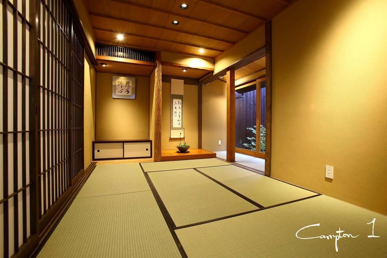 Аренда на время отпуска Campton Ushitora Kyoto
