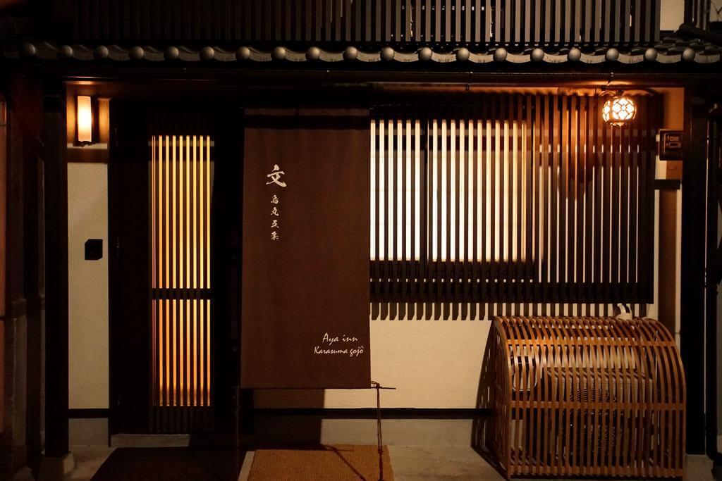 Aya гостиница Киото