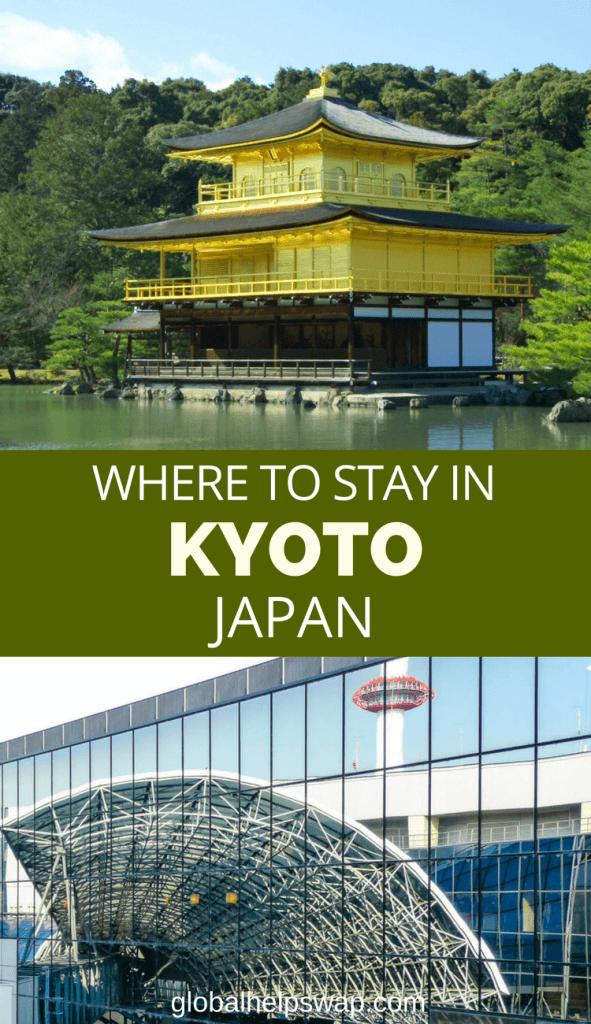 Собираетесь ли вы в Киото и хотите знать, в каком районе оставаться в? Прочтите наш пост о лучших районах для отелей, рёканов и хостелов.