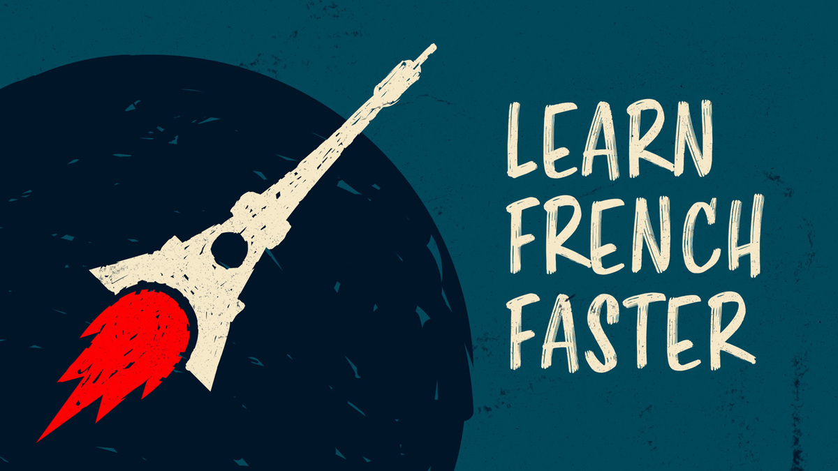 учите французский быстрее