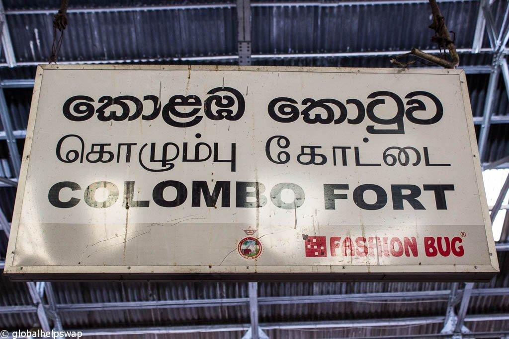 Коломбо в Канди