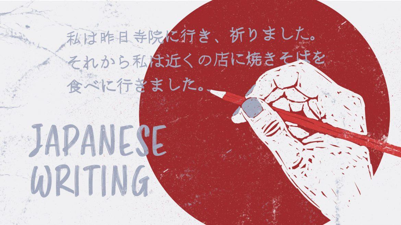 Как писать по-японски — Руководство по письму на японском для новичков