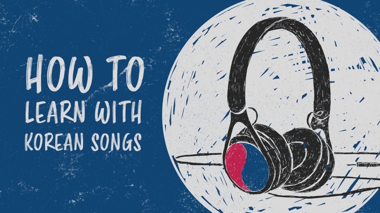 Как учить корейские песни: учить корейский через музыку