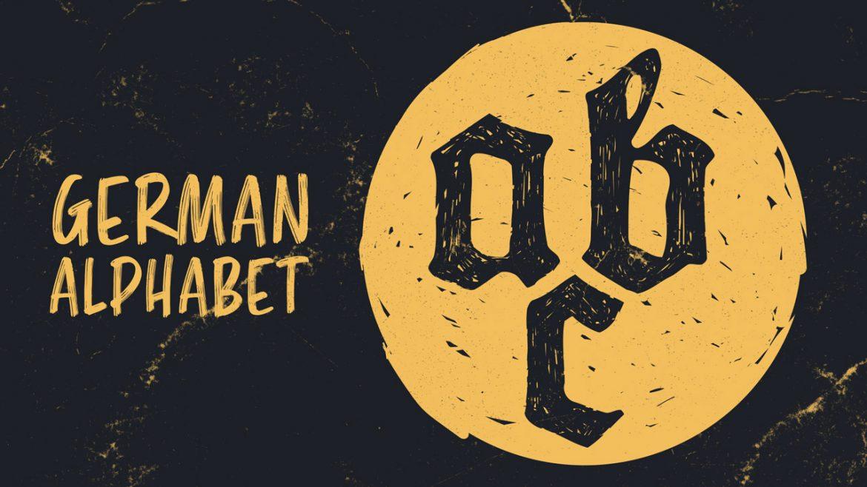 Немецкий алфавит — полное руководство